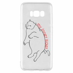 Чохол для Samsung S8 My inner tiger