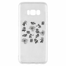 Чохол для Samsung S8 Наскальний Живопис