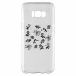 Чохол для Samsung S8+ Наскальний Живопис