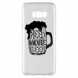 Чохол для Samsung S8+ Need more beer