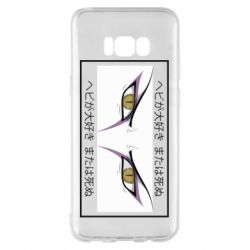 Чохол для Samsung S8+ Orochimaru's eyes