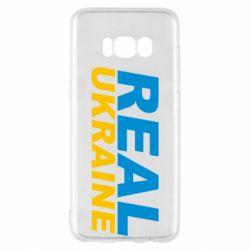 Чехол для Samsung S8 Real Ukraine