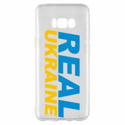 Чехол для Samsung S8+ Real Ukraine