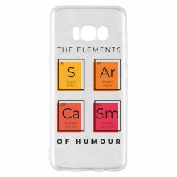 Чохол для Samsung S8 Sarcasm