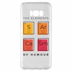 Чохол для Samsung S8+ Sarcasm