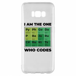 Чохол для Samsung S8+ Сode  IT
