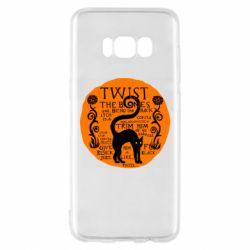 Чехол для Samsung S8 TWIST