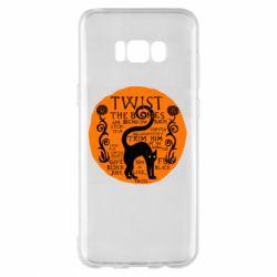 Чехол для Samsung S8+ TWIST