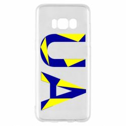 Чехол для Samsung S8 UA Ukraine