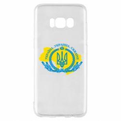 Чохол для Samsung S8 Україна Мапа