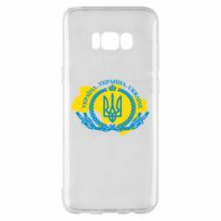 Чохол для Samsung S8+ Україна Мапа