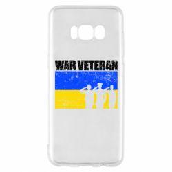 Чохол для Samsung S8 War veteran