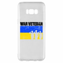 Чохол для Samsung S8+ War veteran