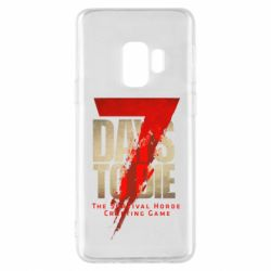 Чохол для Samsung S9 7 Days To Die
