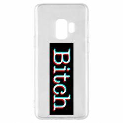 Чехол для Samsung S9 Bitch glitch