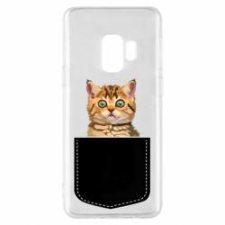 Чехол для Samsung S9 Cat in your pocket