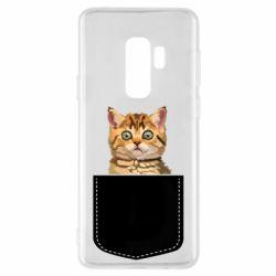 Чехол для Samsung S9+ Cat in your pocket