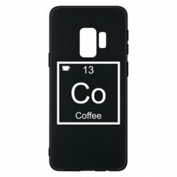 Чохол для Samsung S9 Co coffee