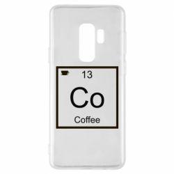 Чохол для Samsung S9+ Co coffee