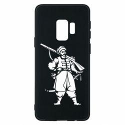 Чехол для Samsung S9 Cossack with a gun