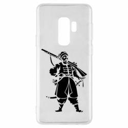 Чехол для Samsung S9+ Cossack with a gun