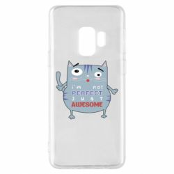 Чехол для Samsung S9 Cute cat and text