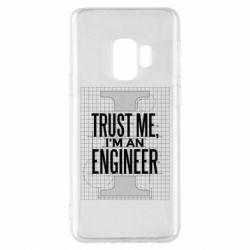 Чохол для Samsung S9 Довірся мені я інженер
