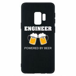 Чохол для Samsung S9 Engineer Powered By Beer