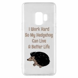 Чехол для Samsung S9 Hedgehog with text