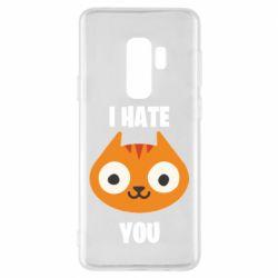 Чохол для Samsung S9+ I hate you