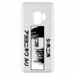Чохол для Samsung S9 Levi's Eyes