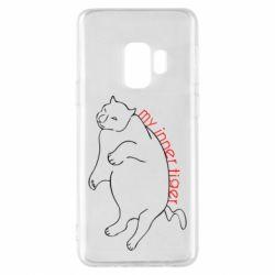 Чохол для Samsung S9 My inner tiger
