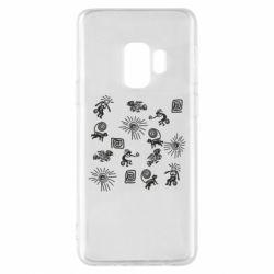 Чохол для Samsung S9 Наскальний Живопис