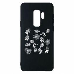Чохол для Samsung S9+ Наскальний Живопис