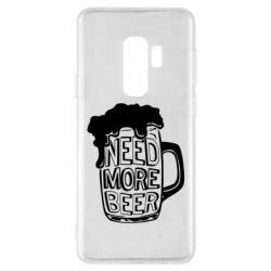 Чохол для Samsung S9+ Need more beer