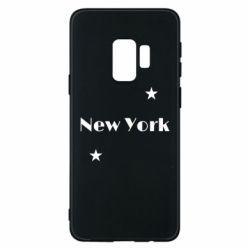 Чехол для Samsung S9 New York and stars