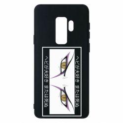 Чохол для Samsung S9+ Orochimaru's eyes