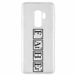 Чохол для Samsung S9+ Тато - Таблиця Менделєєва