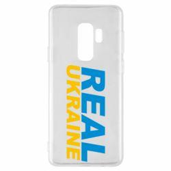 Чехол для Samsung S9+ Real Ukraine