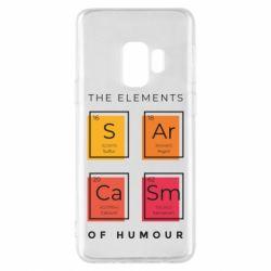 Чохол для Samsung S9 Sarcasm