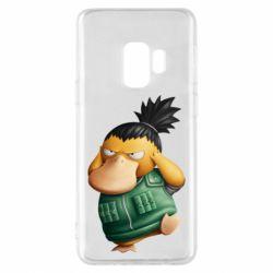 Чохол для Samsung S9 Shikamaru Psyduck
