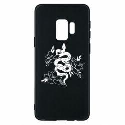 Чохол для Samsung S9 Snake with flowers