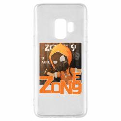 Чохол для Samsung S9 Standoff Zone 9