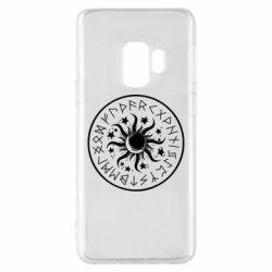 Чохол для Samsung S9 Sun in runes