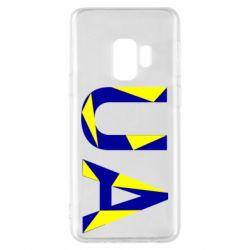 Чехол для Samsung S9 UA Ukraine