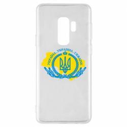 Чохол для Samsung S9+ Україна Мапа