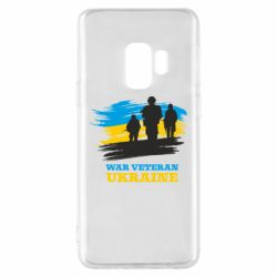 Чохол для Samsung S9 War veteran оf Ukraine