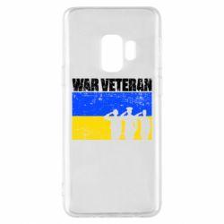Чохол для Samsung S9 War veteran