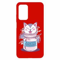 Чехол для Xiaomi Mi 10T/10T Pro AntiDepressant Cat
