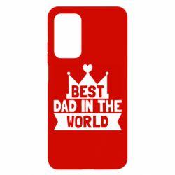 Чехол для Xiaomi Mi 10T/10T Pro Best dad in the world